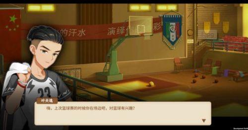 《中国式家长》女儿版29日上线 可选7位男友
