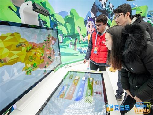 《艾兰岛》黑科技亮相TGC 创新互动沙盒探索教育前沿
