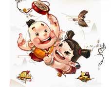 文化寻仙 寻味中国风