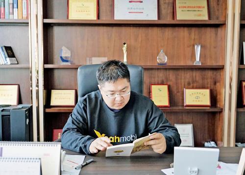 易点天下正式确认参展2019 ChinaJoy BTOB