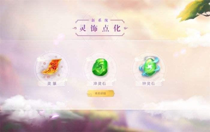 """天下谁人不识君!《梦幻西游》电脑版2019新资料片""""名扬三界""""今日全服上线!"""
