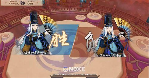 【NeXT冬季赛】双雄争霸!阴阳师宗师斗技赛最强宗师诞生!