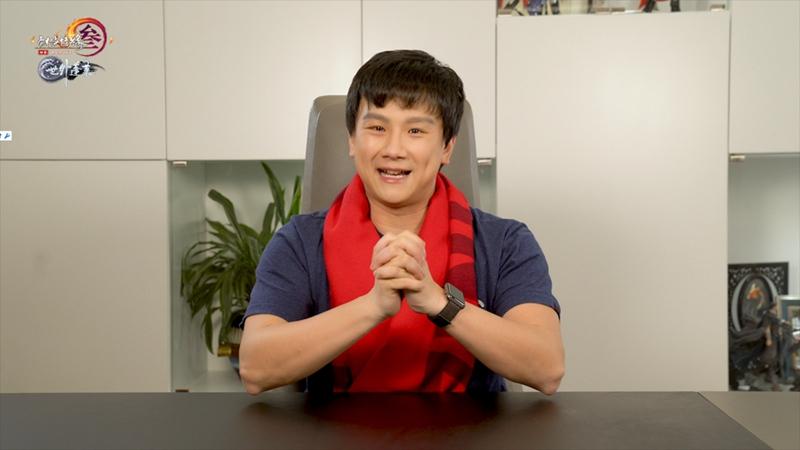 《剑网3》辞旧迎新拜年视频 郭大侠送祝福