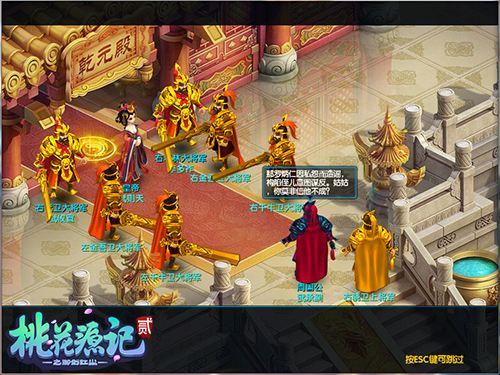 """《桃花源记2》新春首服""""岁满年丰""""今日开启"""