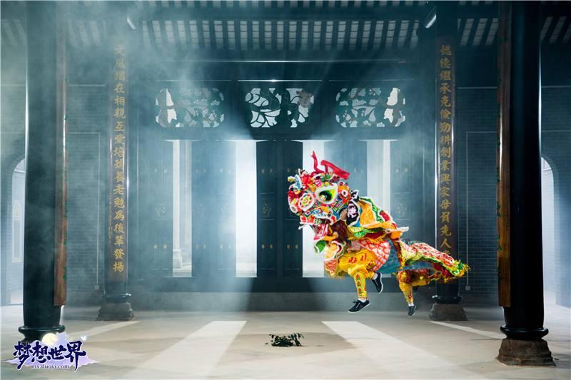 全新《梦想世界》品牌宣传片第二集 神兽红炎龙的身世之谜