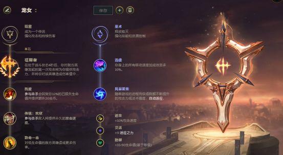 9.2版本五位置上分推荐 狗熊领衔新赛季冲分