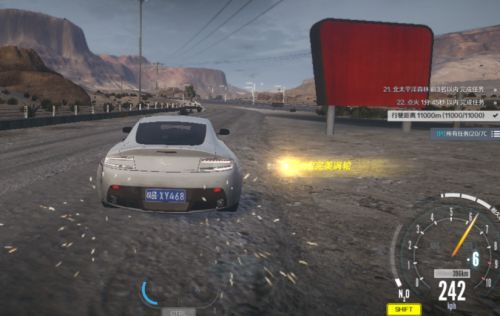 《极品飞车OL》别样特工——阿斯顿马丁 V12 Vantage 2009