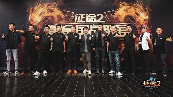 《征途2》年终盘点:感谢2018玩家温暖相伴!