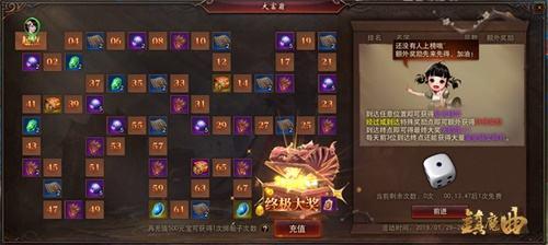 《镇魔曲》2019锦鲤红包版狂送现金,有人拿到手软!