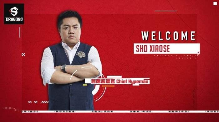 知名电竞元老黄旭东加入守望先锋联赛上海龙之队,出任首席应援官