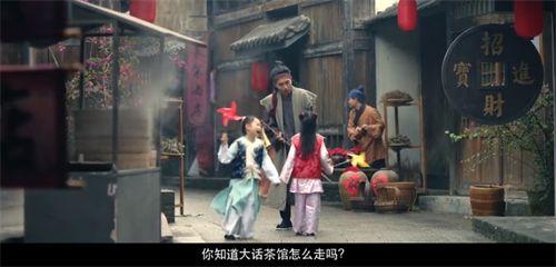 网易大话西游如何用一杯茶打好春节营销战役!