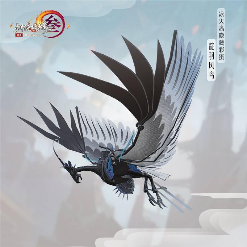 《剑网3》元宵新版18日上线 大唐喜迎科幻彩蛋