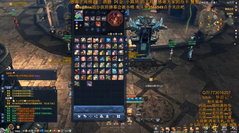 剑灵南天国2.1号春节版本速递 送帝王3段手套
