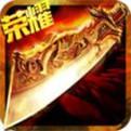 城战神途微变版下载