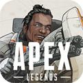 apex英雄离线包下载