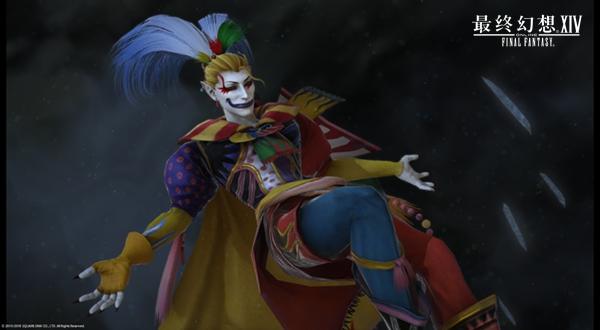 《最终幻想14》今日更新4.41 零式西格玛增加超越之力