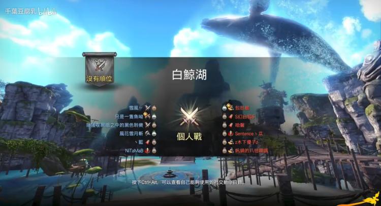 剑灵战场(白鲸湖)视频