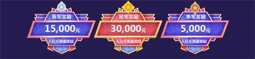 《梦幻西游》电脑版三界之星春季邀请赛全平台直播 观赛赢海量好礼