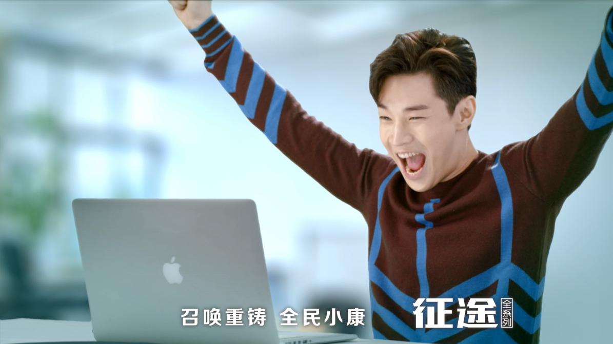致敬经典 征途品牌代言人刘宪华演绎大笑表情刷起来