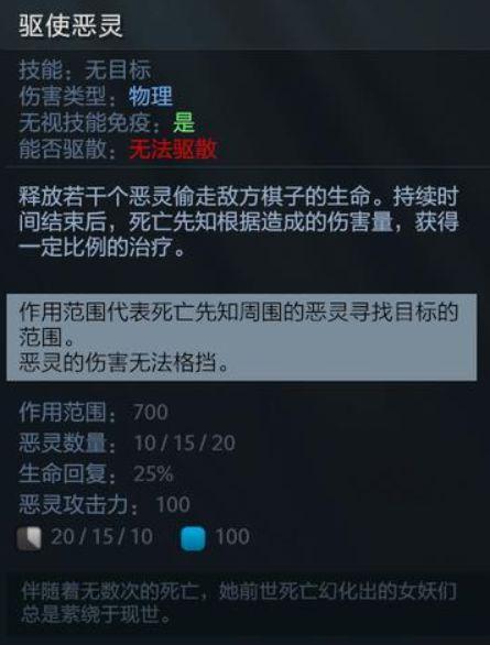 《刀塔自走棋》大更新 九精靈九刺客體系登場