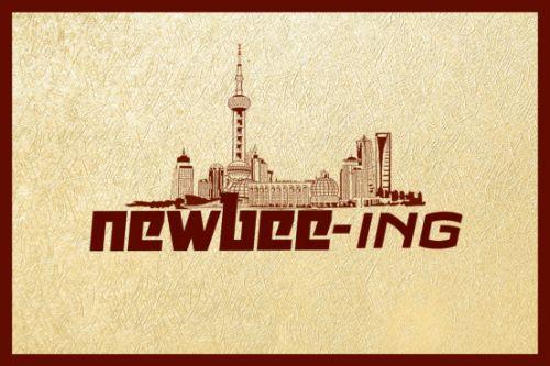 Newbee五周年庆典有多精彩?小编带您预热前瞻!