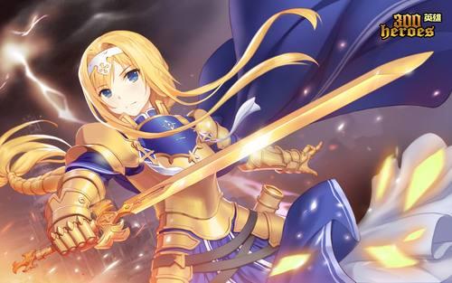 《300英雄》新英雄——新晋后宫:爱丽丝