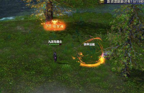 《權御天下》首測生存戰場開打,國戰游戲也能公平吃雞