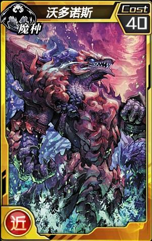 《红莲之王》使魔战士登录 头铁就是刚!