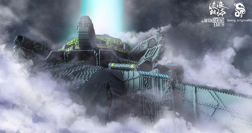 科幻小說可視化  《我的三體》的幻想國度觸手可及