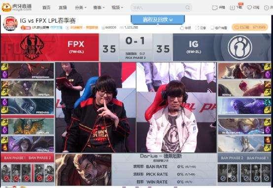 团队作战VS全员莽夫,FPX完美发挥险胜IG惊呆解说姿态