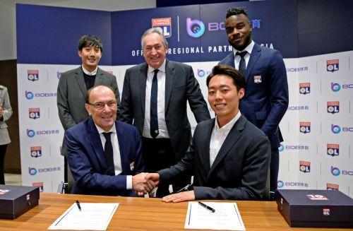BOB体育与法甲里昂俱乐部双方正式签署战略深度合作协议