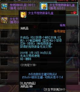 3月7号更新活动了解下 苍穹幕落武器免费送
