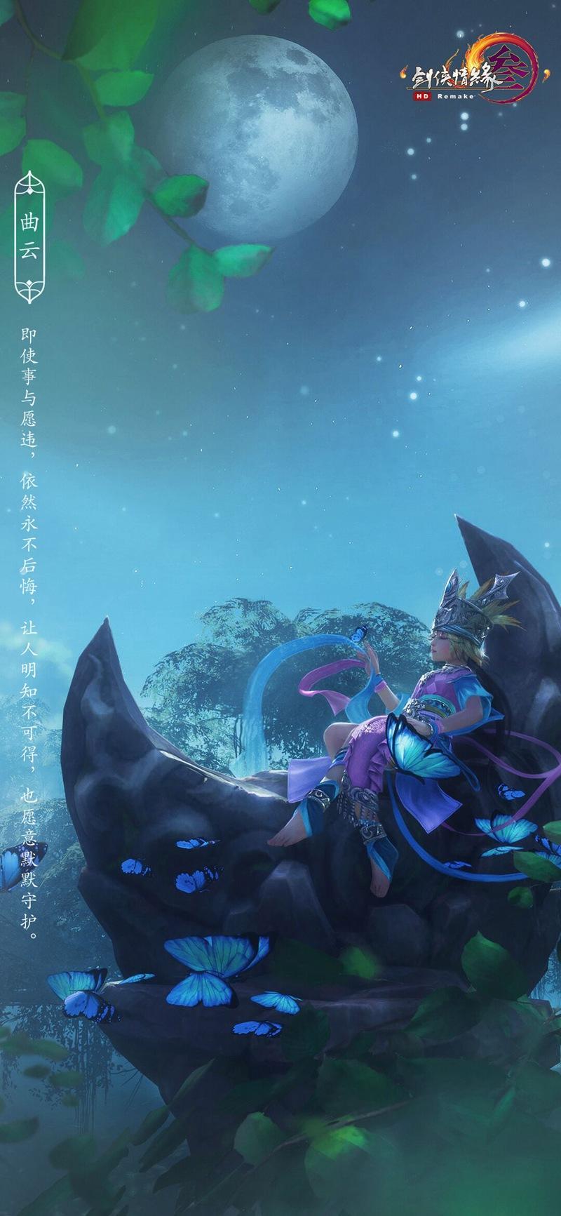 12女侠现身说法 《剑网3》神秘活动传递正能量