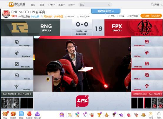 魔鬼赛程第二战,FPX不敌RNG送出赛季首败