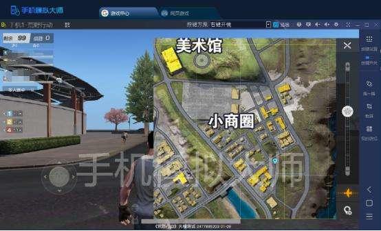 荒野行动都市阵线地图打野发育点推荐及手机模拟大师运行攻略