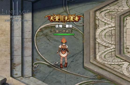 全新玩法上线 37《血盟荣耀》开启饥荒逃亡