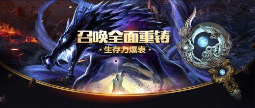 刘宪华古装TVC霸气降临 与你约战征途系列