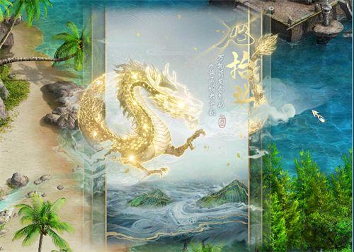 三界异象龙形初显 大话西游2全新故事即将开始
