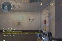 穿越火线AK怎么压枪 穿越火线压枪方法!