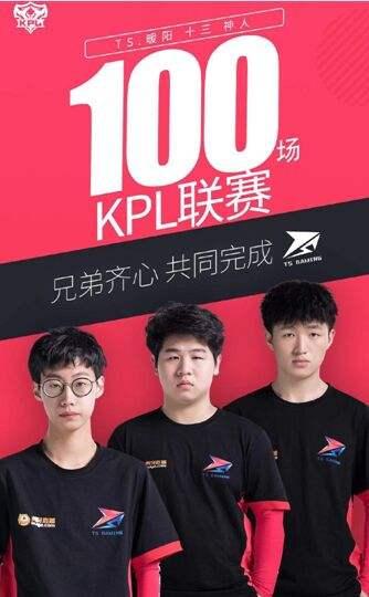 2019王者荣耀KPL激战正酣,RW侠和EDG.M首秀亮眼纷纷取胜