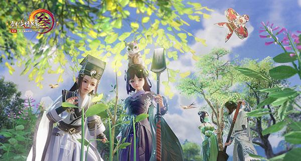 鲜花与美人更配 《剑网3》花朝节竟送这个…