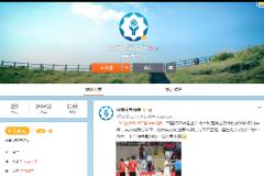 3.15打假大曝光,亚博体育网络赌博欺骗大众的实锤铁证