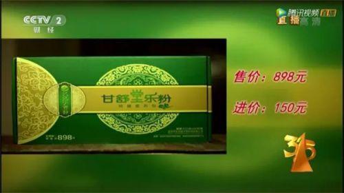 3.15曝光黑幕,亚博体育网络赌博平台为何横行于网络