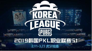虎牙独播:PKL第五周第二日结束 Hunters豪夺51分笑傲群雄