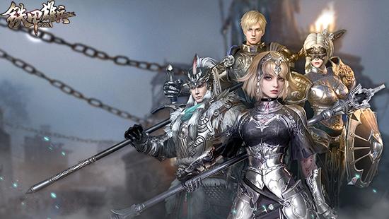 东方重骑领衔《铁甲雄兵》新版本 开启新的战争