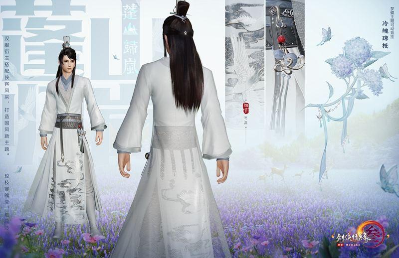 揭秘纯阳大佬年少往事 《剑网3》春季新装视频首曝