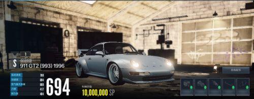 《极品飞车OL》末代冷风手——保时捷 911 GT2 (993)1996