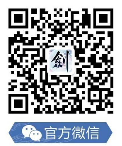 仙音袅袅,《古剑奇谭网络版》春季版本推广曲MV完整版发布