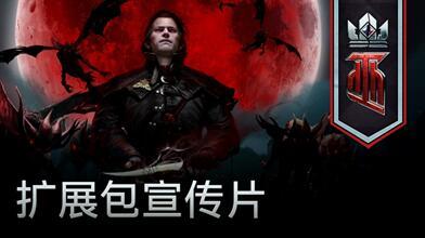 """《巫师之昆特牌》""""猩红诅咒""""扩展包现已开启预购!全新宣传片公布"""