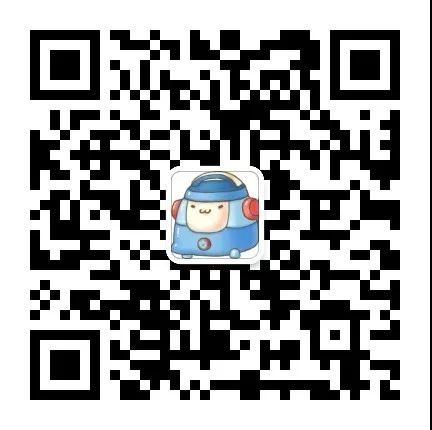 2019 ChinaJoy Cosplay封面大赛豪华奖品公布!
